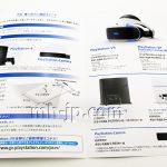 psvr-sonystore016